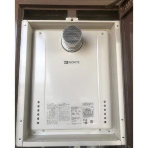 ノーリツ給湯器GT-2060AWX-T-1 BLへ愛知県名古屋市中川区かの里の取り替え