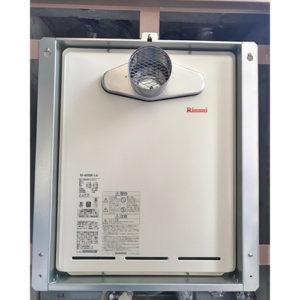 リンナイ給湯器RUF-A2005SAT-L(B)へ愛知県名古屋市西区の取り替え