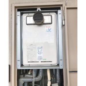 愛知県名古屋市天白区鴻の巣給湯器の交換