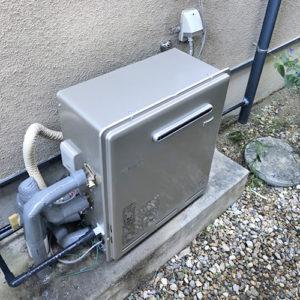 リンナイ給湯器RUF-E2405SAG(A)へ愛知県名古屋市名東区取り替え
