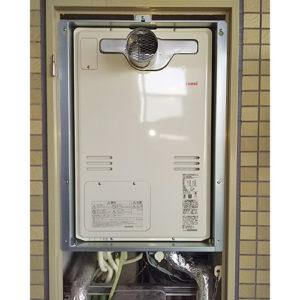 リンナイ給湯器RUFH-A2400SAT2-3へ愛知県名古屋市千種区汁谷町交換工事