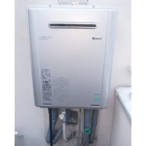 リンナイ給湯器RUF-E2405SAW(A)へ愛知県名古屋市緑区の交換