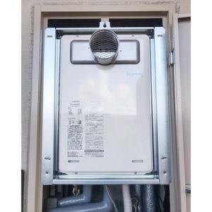 リンナイ給湯器RUJ-A2400Tへ愛知県名古屋市天白区鴻の巣の交換