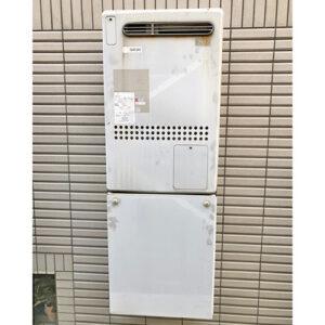 愛知県名古屋市千種区月見坂町給湯器取り替え工事