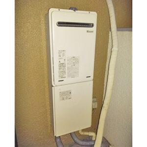リンナイ給湯器RUX-A2406W-Eへ愛知県名古屋市熱田区の取り替え