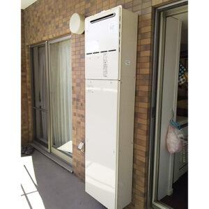 リンナイ給湯器RVD-A2400SAW2-3(B)へ愛知県名古屋市東区泉取り替え工事