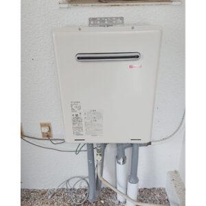 リンナイ給湯器RUF-A2005SAW(B)へ愛知県名古屋市天白区取り替え