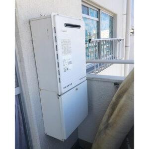 愛知県名古屋市中区給湯器の取り替え