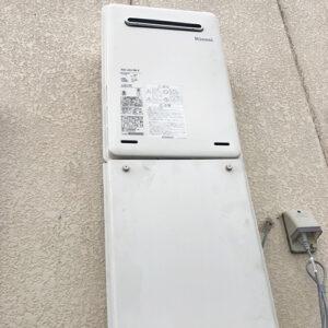リンナイ給湯器RUX-A2011W-Eから同じくリンナイ給湯器RUX-A2016W-Eへ