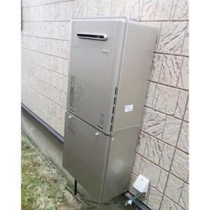 リンナイ給湯器RUF-E2005SAW(A)へ愛知県名古屋市天白区海老山町取り替え工事