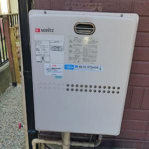 愛知県名古屋市緑区給湯器取り替え工事