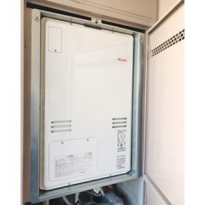 リンナイ給湯器RUFH-A2400ABへ愛知県名古屋市東区の交換