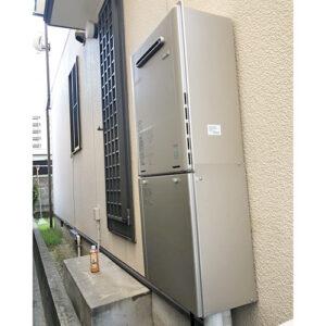 リンナイ給湯器RUF-E2405SAW(A)へ愛知県名古屋市北区福徳町